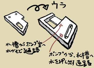 ぷろぺら用02.jpg
